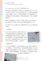 神奇的手帳整理魔法:手寫筆記×文具控,50個ideas讓工作生活更美好 (暢銷修訂版)