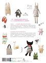 衣布偶的溫柔手縫時光:用T恤、圍巾、手套、襪子簡單改造的手感娃娃X居家小物(全版型收錄)