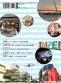 台北捷運小旅行【5線暢通版】:踏青趣+賞藝史+衝尋寶+老城遊+閒逛街,半日x單日悠遊提案