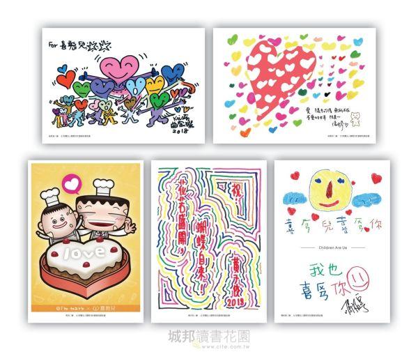 今天也要認真過憨慢生活:喜憨兒的可愛繪日記,幸福也可以這麼簡單!
