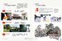 大阪休日小旅行:私房景點X美食購物X散步路線X在地生活