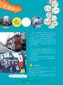 香港有意思小旅行:巷弄風景 X個性小店 × 工廈文化 × 港島美食