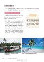 此生必去馬爾地夫!徜徉藍色天堂,用有限預算規劃最棒的島上行程(全新攻略版)