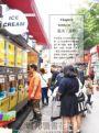 首爾再發現200+:10大在地日常新玩法,新興熱點X 必吃美食X 私房景點X藝術巡禮X人氣購物,大滿足深度慢旅