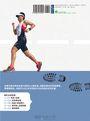一雙慢跑鞋:一年內完成42K馬拉松訓練計畫