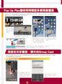 Samsung GALAXY密技攻略!S3+Note玩樂大活用