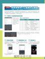 Samsung GALAXY S4完全活用200技