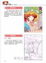 一看就會!CG漫畫創作技法2:清純可愛