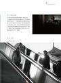 攝影停格:用電影手法拍出最動人的照片