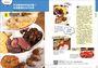 東京老饕帶路:燒肉.串燒.鍋物.丼飯.拉麵.炸豬排,人氣餐館大特搜