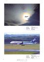 飛過天際:55門航空攝影講堂 × 機場拍攝全指南
