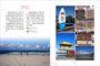 布里斯本.黃金海岸:世界遺產、最美沙灘、極限探險、親子景點,澳洲昆士蘭度假玩樂全攻略