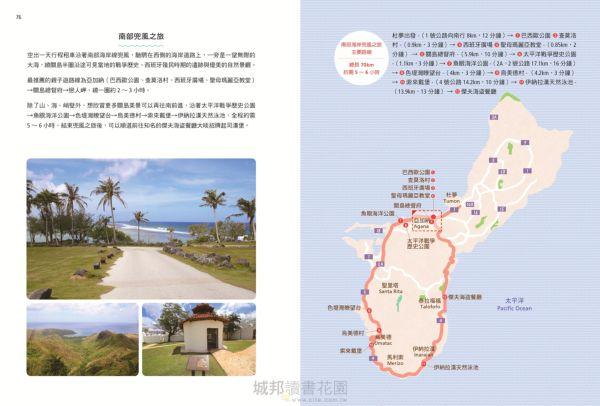 海島親子遊:陽光、沙灘、海,大人小孩都開心的旅遊新選擇,關島x長灘島x曼谷x普吉島x夏威夷x宿霧