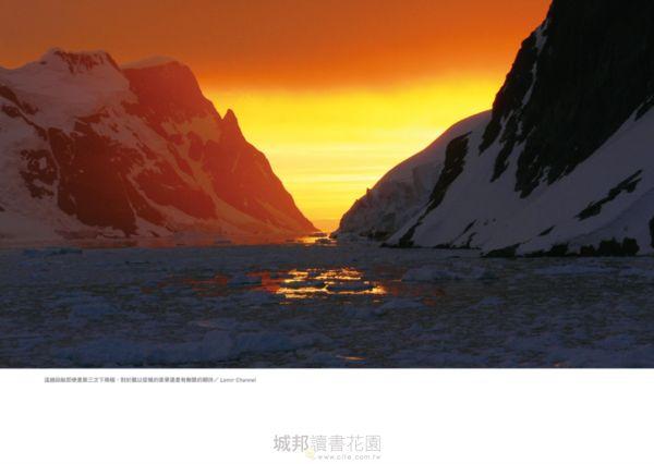 從北極漂流到南極  未知是唯一可預測的方向