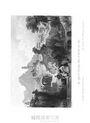 印象中國十九世紀(平裝版)