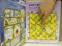 小翻頁大發現5:我的數學遊戲大發現