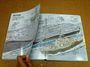 小翻頁大發現7:我的航海工具大發現