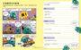 轉轉右腦觀察力+故事力套書(我的百變人物畫:激發孩子的觀察力!+我的歡樂漫畫本:開發孩子的故事力!)