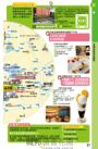 旅日趣:金澤、能登、北陸