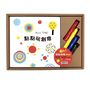 《彩色點點》+赫威.托雷塗鴉書:《點點玩創意》、《點點愛塗鴉》+4色水蠟筆