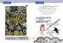 插畫家的鋼珠筆手繪本:7種筆款巧妙搭配、600種歡樂塗鴉,萌翻手繪一次收錄!