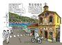 魚的法國旅行手記:一起出國露營去