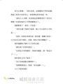 小王子 【70周年精裝紀念版】