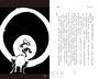 格林童話:故事大師普曼獻給大人與孩子的53篇雋永童話