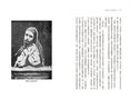 歐蘭多:一部穿越三百年的性別流動史詩【經典新譯•百年珍貴影像復刻版】