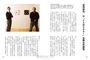 我要的不只是設計,更是銷售:佐藤可士和的超設計術