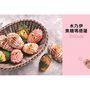 HALO!莎莎的甜點小宇宙:絕對味蕾天后莎莎的第1本私房甜點書!甜蜜X夢幻X美味X療癒,42道甜點,每一口都是幸福的味道~