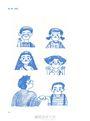 像芬蘭這樣教:快樂教、快樂學的33 個祕密
