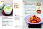 吃當季:421道節氣食譜,滿足四時節令的一年12個月每日好食!