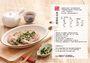 行動小廚房4:燜燒鍋的超好用指南