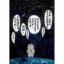 夜巡貓1+2(首刷限量獨家貓形PIN CARD贈品版-橘)