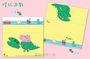 Peppa Pig粉紅豬小妹.第5輯(獨家Peppa Pig摺紙遊戲+四冊中英雙語套書+中英雙語DVD)