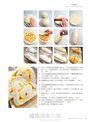 原味:Carol100道無添加純天然手感麵包+30款麵包與果醬美味配方提案