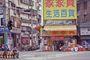 版畫,狂想:從法國到台灣,開啟一連串藝術與文學交織的對話,即興,且自由!