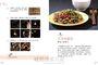 人妻的下飯常備菜:大人小孩最愛的中式、台式、日式、泰式、韓式家常菜,三餐便當沒煩惱