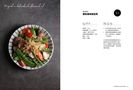 五星級自慢家常菜:小預算做出驚奇滋味,美味配方+烹調一點訣+簡單擺盤,自家料理華麗升級!