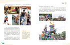 大東京親子自由行:10大超人氣主題樂園x7大孩子最愛的動物天地x3大雨天也不怕室內樂園x4大充滿夢幻氛圍的水世界