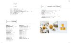 這才叫果醬!:果醬女王56款使用在地台灣食材的手作果醬【金獎增訂版】
