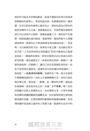來自深淵的吶喊:王爾德獄中書(160週年誕辰紀念版)