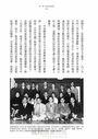 百年追求:臺灣民主運動的故事卷二:自由的挫敗