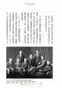 百年追求:臺灣民主運動的故事卷一:自治的夢想