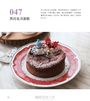 Sweets for You 星期天的甜點時光:充滿大人可愛感的51款法式點心及飲品