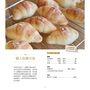 辣媽的快速晨烤麵包:髒髒包、鹽可頌、軟法、黑眼豆豆與迷你哈斯等55款大好評麵包╳7種餡料與抹醬
