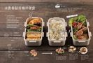 元氣滿滿肉便當:冷熱吃都美味!36款營養飯盒╳50道不復熱配菜