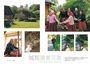 愛沙尼亞九日慢行:古城、森林、海邊葦草與尋訪鸛鳥蹤跡