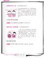 圖解韓文的原理(附1MP3)